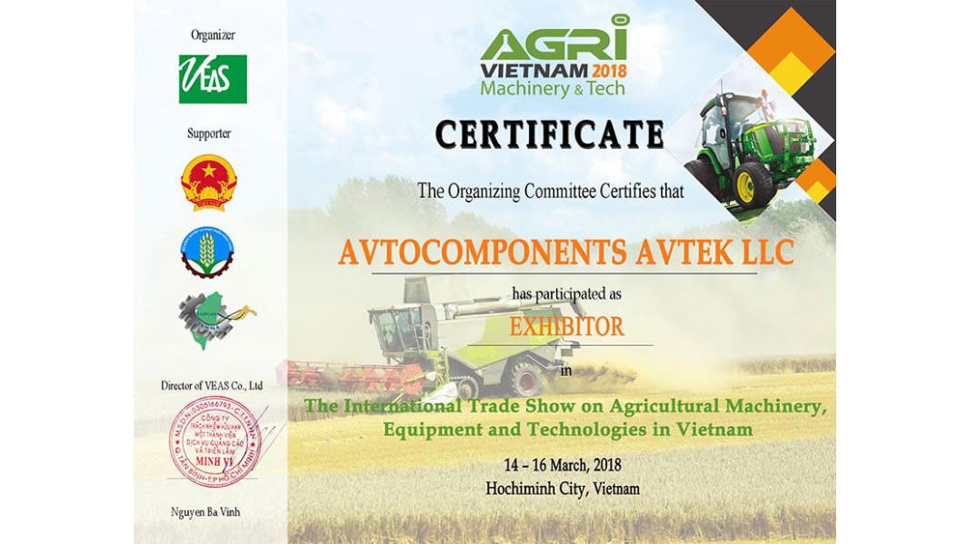"Выставка ""AGRI MACHINERY & TECH VIETNAM 2018"""