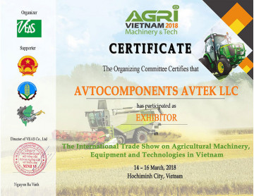 "Exhibition ""AGRI MACHINERY & TECH VIETNAM 2018"""