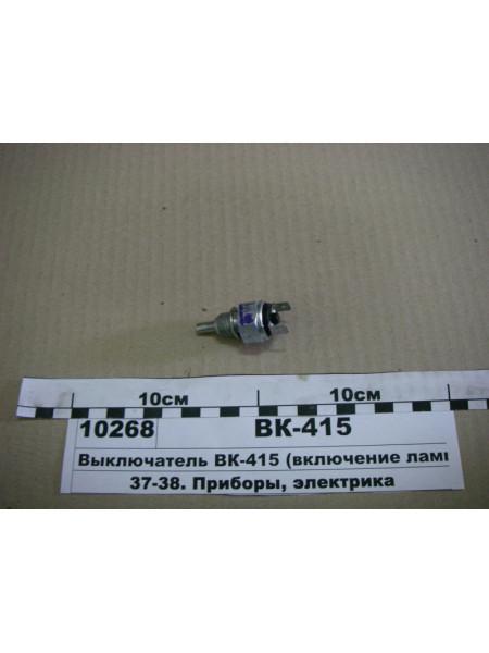 Картинка товара ВК415