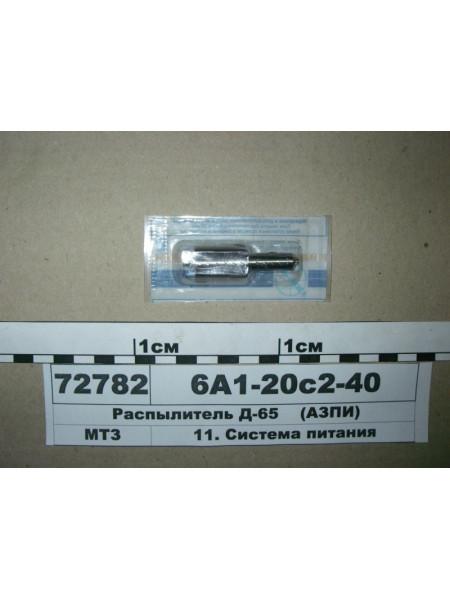Картинка товара 6А120С240