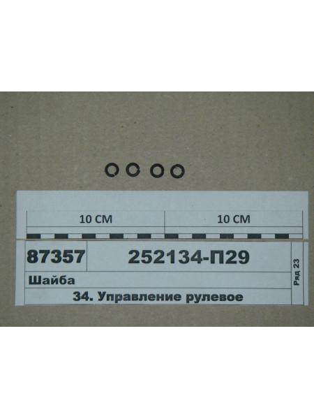 Картинка товара 252134П2