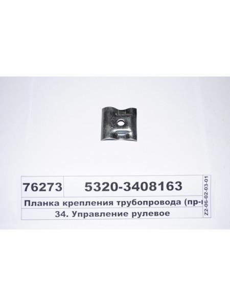 Картинка товара 53203408163