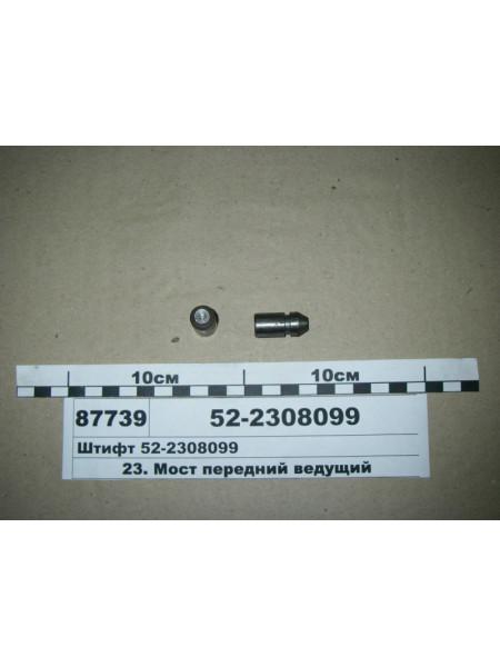 Картинка товара 522308099