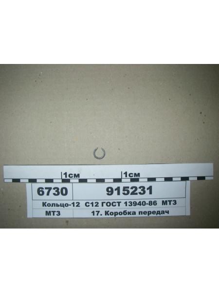 Картинка товара 915231