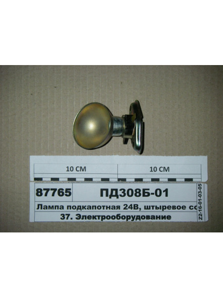 Картинка товара ПД308Б01