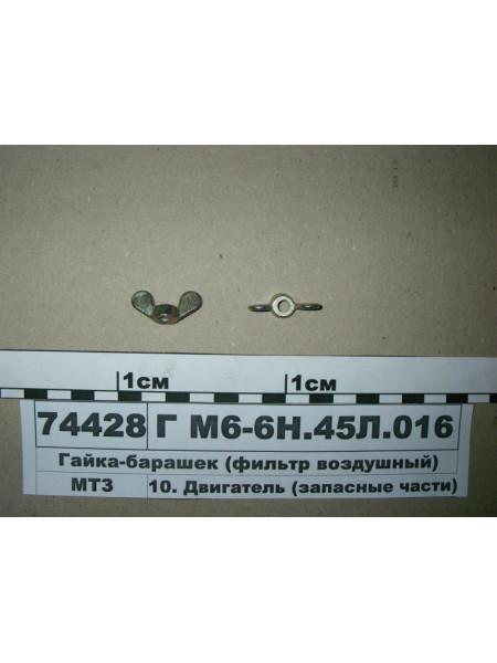 Картинка товара М66Н45Л016