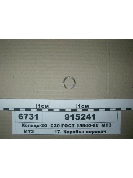Картинка товара 915241