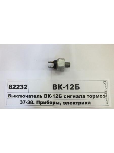 Картинка товара ВК12Б