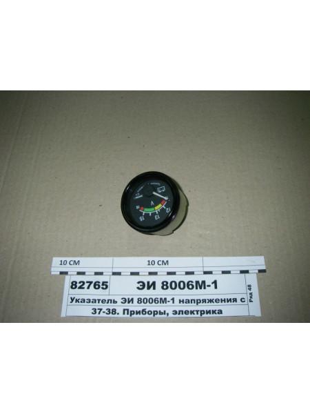 Картинка товара ЭИ8006М1