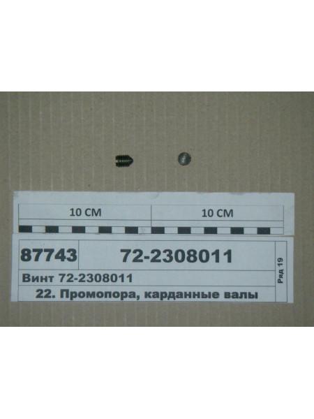 Картинка товара 722308011