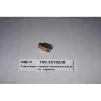 1003519238