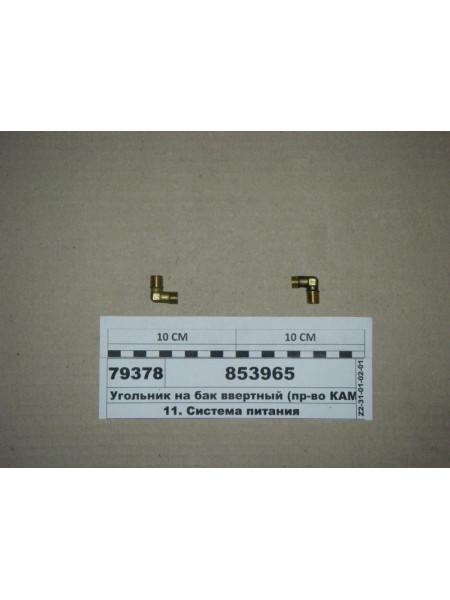 Картинка товара 853965