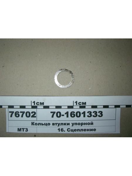 Картинка товара 701601333