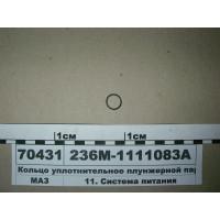 236М1111083А