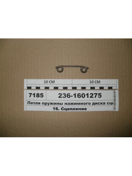 Картинка товара 2361601275