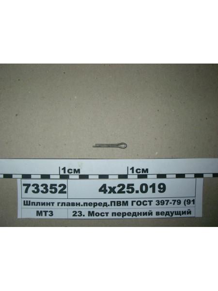 Картинка товара 917119