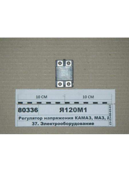 Картинка товара Я120М1