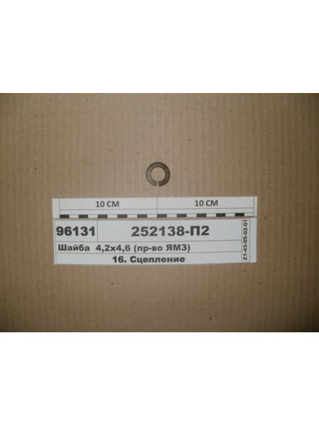 Картинка товара 252138П2