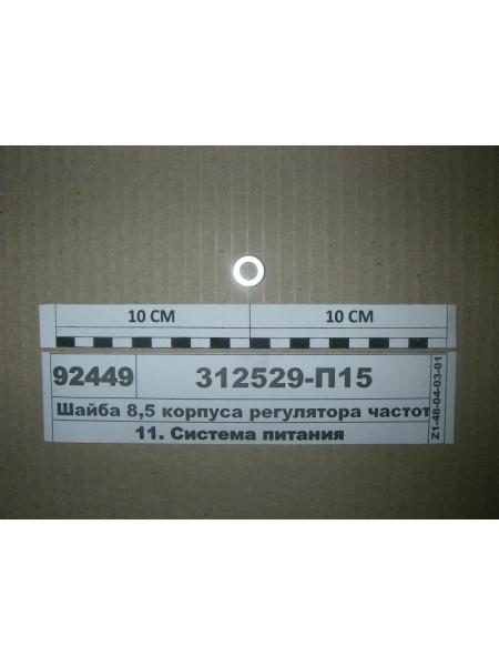 Картинка товара 312529П15
