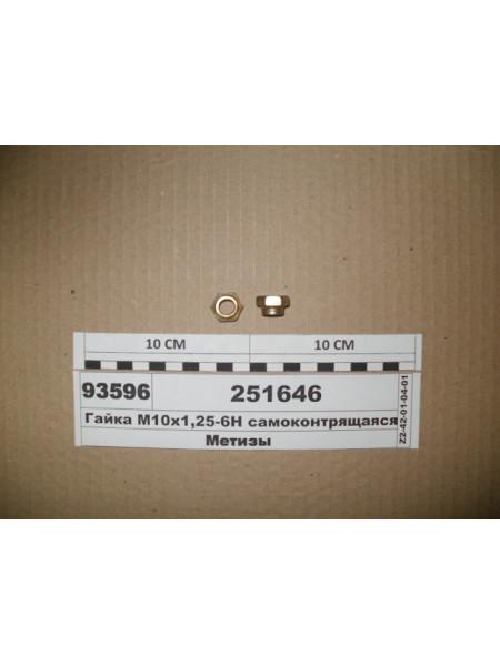 Картинка товара 251646