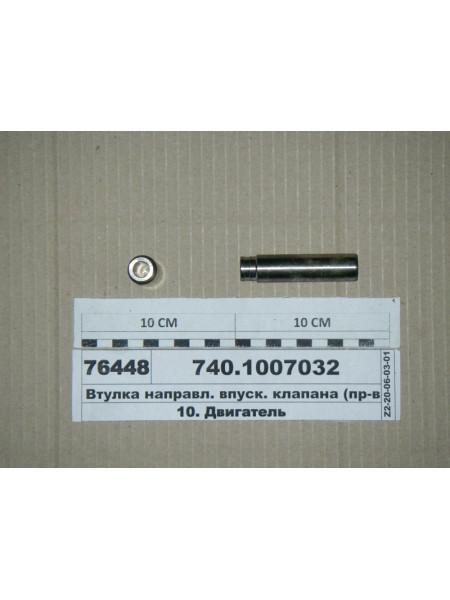 Картинка товара 7401007032