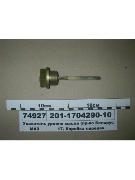 Картинка товара 201170429010