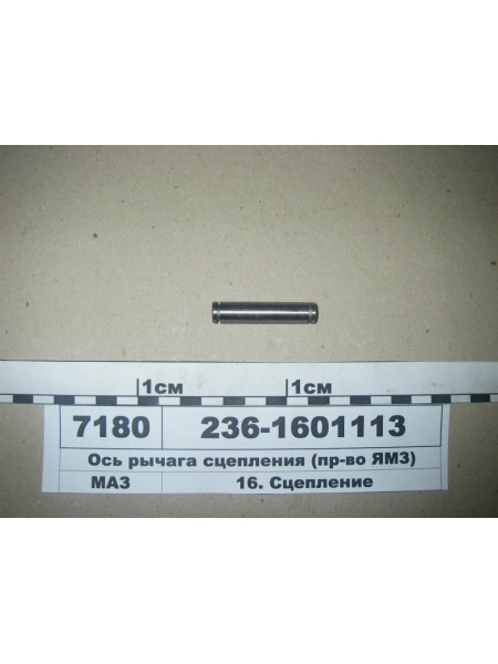 Картинка товара 2361601113