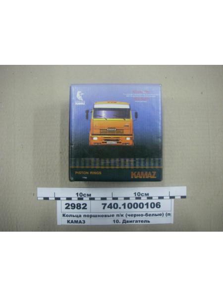 Картинка товара 7401000106