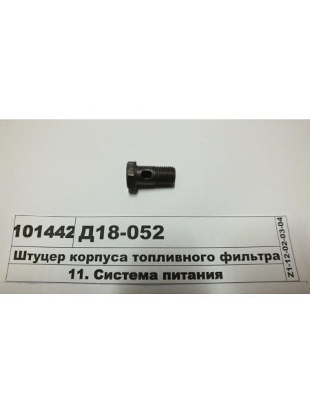 Картинка товара Д18052