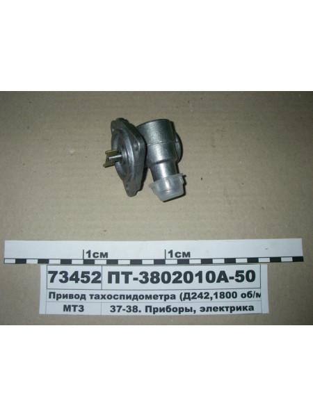 Картинка товара ПТ3802010А50