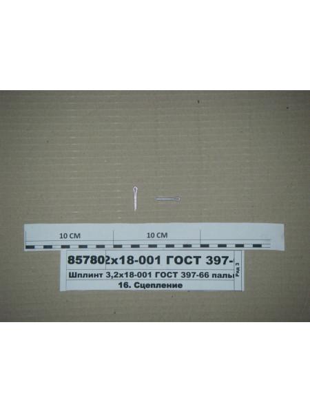 Картинка товара 32Х18001ГОСТ39766