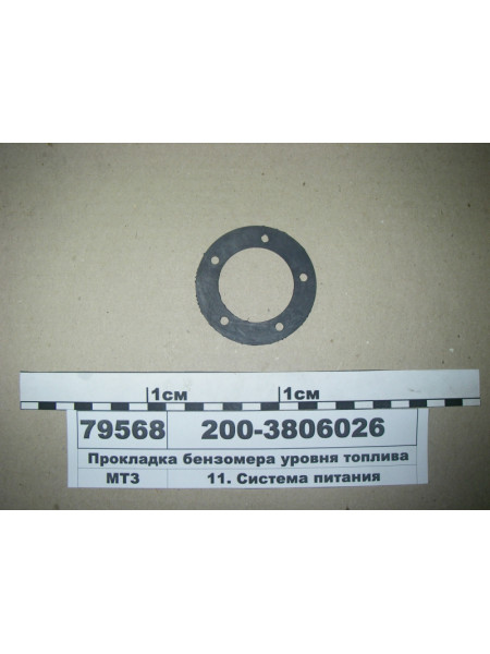 Картинка товара 2003806026