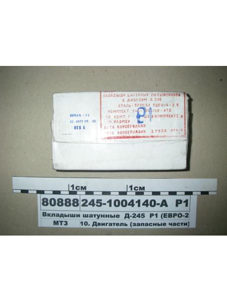 Картинка товара 2451004140АТБР1