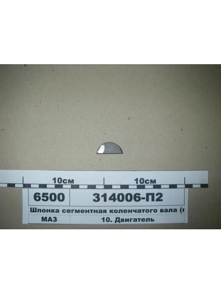 Картинка товара 314006П2