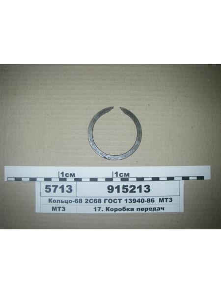 Картинка товара 915213