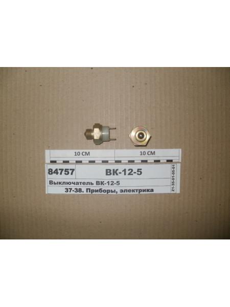 Картинка товара ВК125