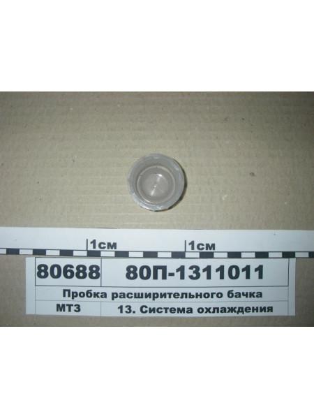 Картинка товара 80П1311011