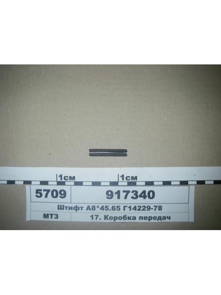 Картинка товара 917340