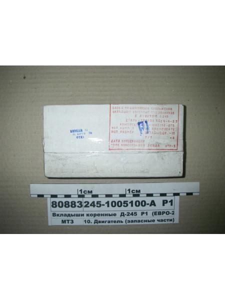 Картинка товара 2451005100АТБР1