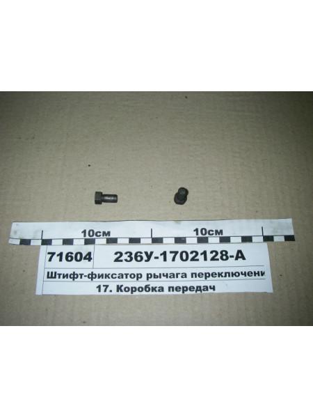 Картинка товара 236У1702128А