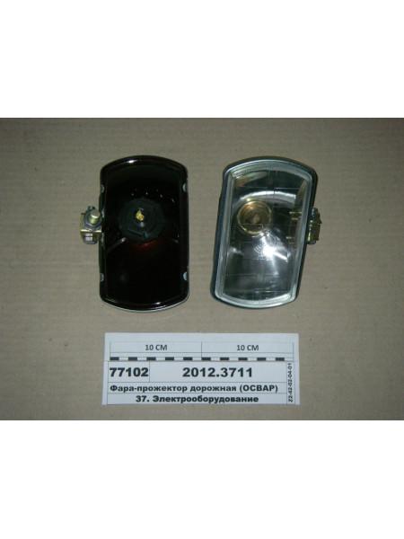 Картинка товара 20123711