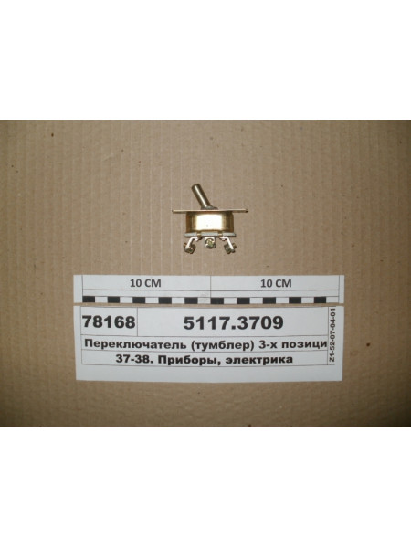Картинка товара 51023709010