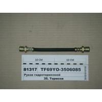 TF69YO3506085