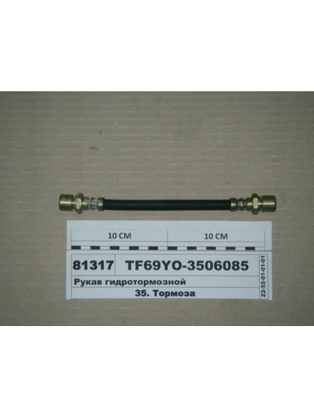 Картинка товара TF69YO3506085