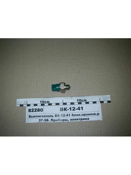 Картинка товара ВК1241