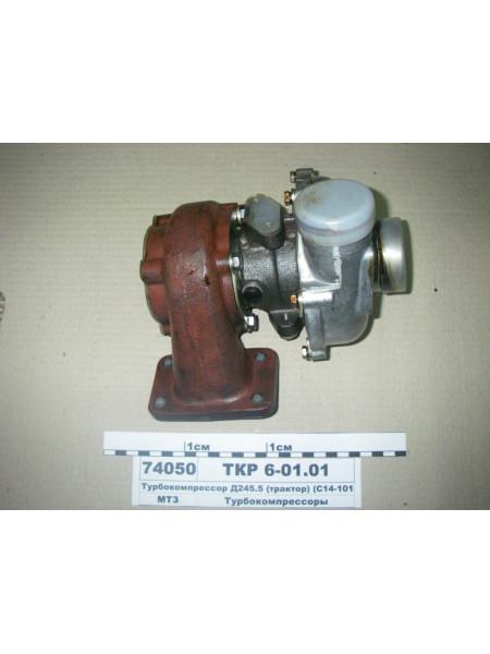 Картинка товара ТКР60101