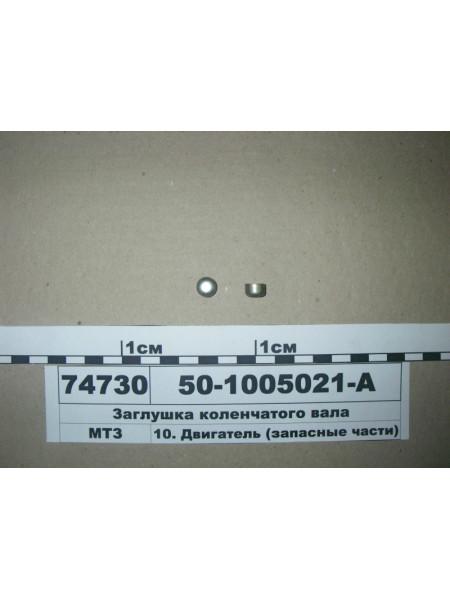 Картинка товара 501005021А