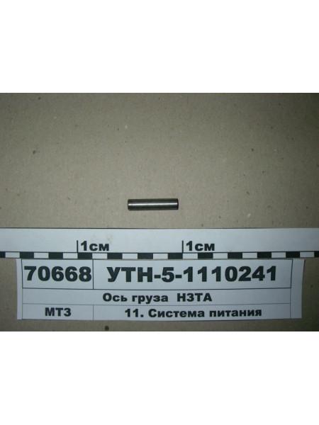 Картинка товара УТН51110241