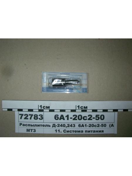 Картинка товара 6А120С250