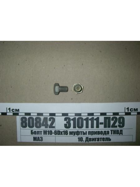 Картинка товара 310111П29